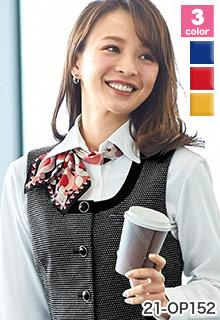 EN JOIE(アンジョア)の事務服 リボン 21-op152