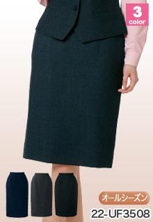 セミロングタイトスカート ALPHAPIER(アルファピア)の事務服 22-uf3508
