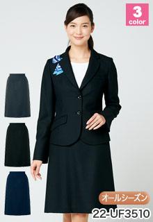 ALPHAPIER(アルファピア)の事務服 低価格、Aラインスカート 22-uf3510
