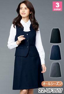ALPHAPIER(アルファピア)の事務服 低価格で機能性充実のAラインスカート 22-uf3517