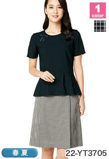Aラインスカート ALPHAPIER(アルファピア)の事務服 22-yt3705