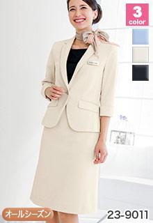 HANECTONE(ハネクトーン)事務服 高機能のオフィス制服 スーツ・ジャケット