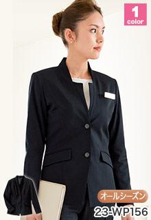 HANECTONE(ハネクトーン)の事務服 スタンドカラーのジャケット 23-wp156