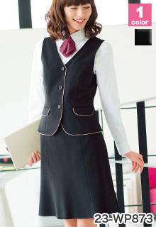HANECTONE(ハネクトーン)の事務服 低価格、ストレッチ・マーメイドスカート 23-wp873