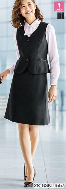 GROW(グロウ)の事務服 後ろマーメイドスカート 28-gskl1557