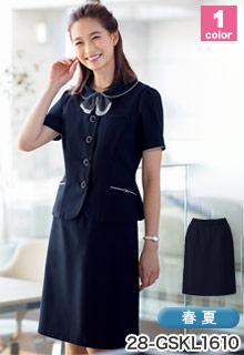 後ろマーメイドスカート(28-GSKL1610)