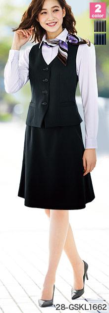GROW(グロウ)の事務服 Aラインスカート 28-gskl1662