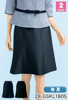マーメイドスカート(28-GSKL1805)