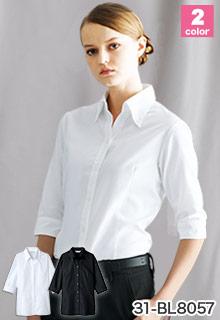 オフィス制服におすすめ!安い事務服ブラウス チトセ 31-bl8057