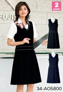 美ストレッチのジャンパースカート BONMAX(ボンマックス)の事務服 34-ao5800