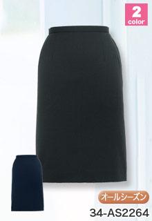 BONMAX(ボンマックス)の事務服 タイトスカート 34-as2264