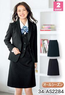 BONMAX(ボンマックス)の事務服 人気のLienシリーズ、Aラインスカート 34-as2284