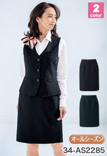 タイトスカート BONMAX(ボンマックス)の事務服 34-as2285
