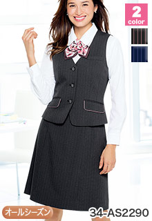 BONMAX(ボンマックス)事務服 高機能のオフィス制服 スーツ・ジャケット 34-as2290