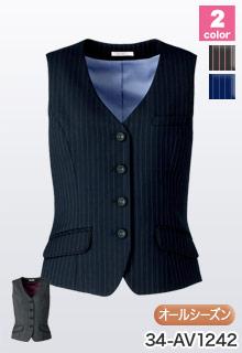 BONMAX(ボンマックス)事務服 高機能のオフィス制服 スーツ・ジャケット 34-av1242