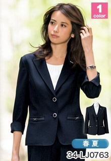 BONMAX(ボンマックス)事務服 高機能のオフィス制服 スーツ・ジャケット 34-lj0763