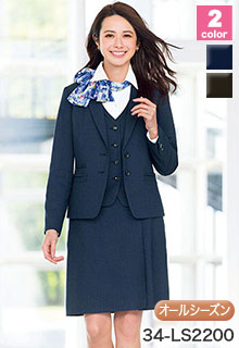 BONMAX(ボンマックス)の事務服 プリーツスカート 34-ls2200