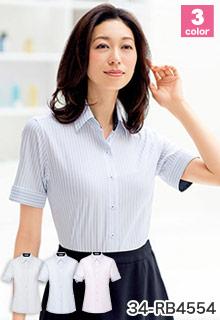 オフィス制服におすすめ、高い機能性の事務服 BONMAX(ボンマックス)半袖ブ  ラウス 34-rb4554