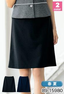 Aラインスカート SELERY(セロリー)の事務服 89-15980