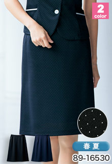 Aラインスカート SELERY(セロリー)の事務服 89-16530
