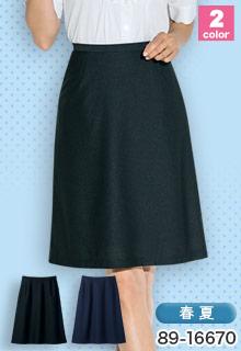 AラインスカートSELERY(セロリー)の事務服 89-16670