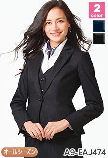 カーシーカシマ(enjoy)事務服 A9-EAJ47