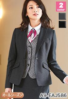 カーシーカシマ(enjoy)事務服 A9-EAJ586