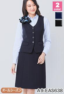 カーシーカシマ(enjoy)事務服 A9-EAS638
