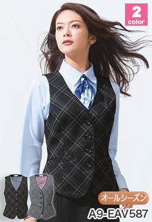 カーシーカシマ(enjoy)事務服 A9-EAV587