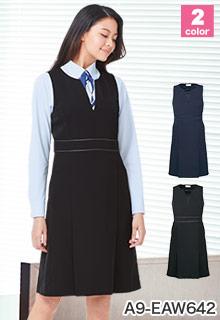 カーシーカシマ(enjoy)の事務服 A9-EAW642