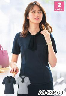 ポロシャツ(A9-ESP706)