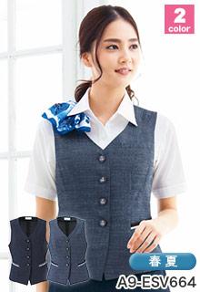 カーシーカシマ(enjoy)の事務服 A9-ESV664