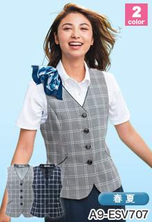 カーシーカシマ(enjoy)の事務服 A9-ESV707