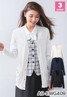 カーシーカシマ(enjoy)の事務服 A9-EWG409