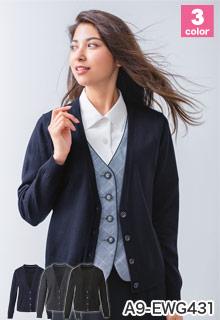 カーシーカシマ(enjoy)の事務服 A9-EWG431