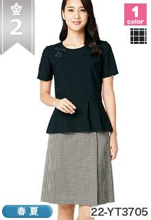 優れた通気性とサラサラした素材が涼しいALPHAPIER(アルファピア)スカート 事務服22-  YT3705