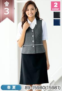 ニットなのに風のように涼しいSELERY(セロリー)のスカート 事務服89-15980