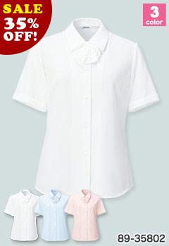SELERY(セロリー)事務服 半袖レディースシャツ