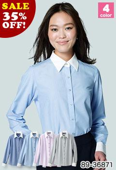 SELERY(セロリー)事務服 ワイシャツ