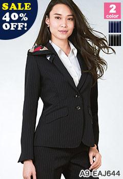 カーシーカシマ(enjoy)事務服A9-EAJ644