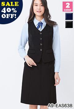カーシーカシマ(enjoy)事務服A9-EAS638