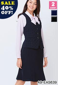 カーシーカシマ(enjoy)事務服A9-EAS639