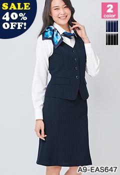 カーシーカシマ(enjoy)事務服A9-EAS647