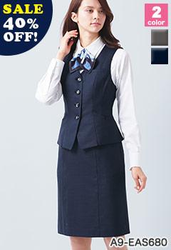 カーシーカシマ(enjoy)事務服 A9-EAS680