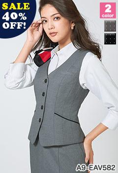 カーシーカシマ(enjoy)事務服A9-EAV582