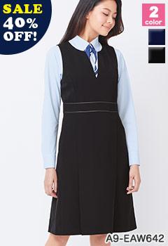カーシーカシマ(enjoy)事務服A9-EAW642