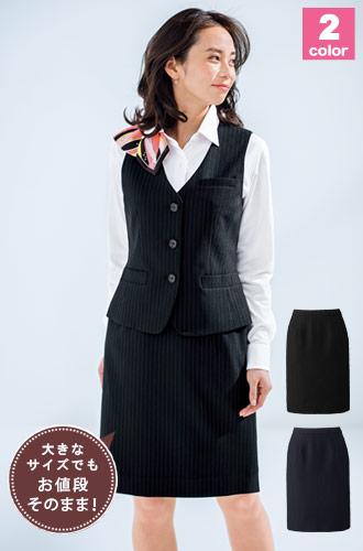 BONMAX(ボンマックス)事務服スカート 34-AS2285