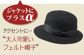 EN JOIE(アンジョア)の事務服ジャケット21-OP109