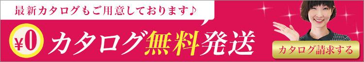 ALPHAPIER(アルファピア)事務服 カタログ無料発送