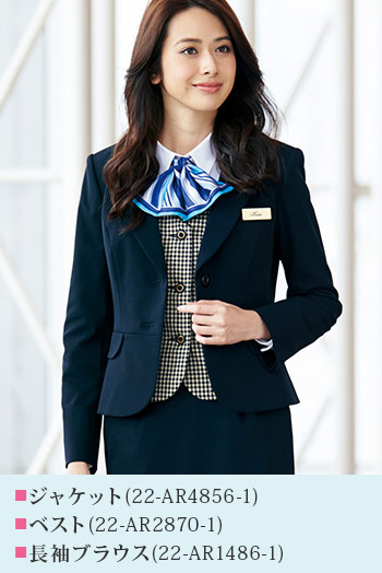 ALPHAPIER(アルファピア)事務服 高機能で人気のオフィス制服